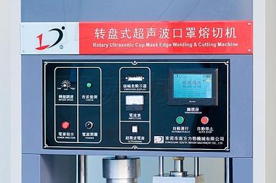 杯型口罩机PLC控制系统