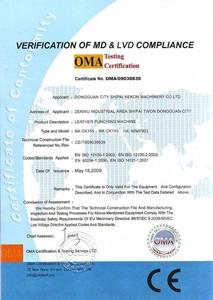 折叠形口罩机CE证书