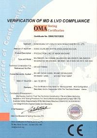 杯型口罩机CE证书