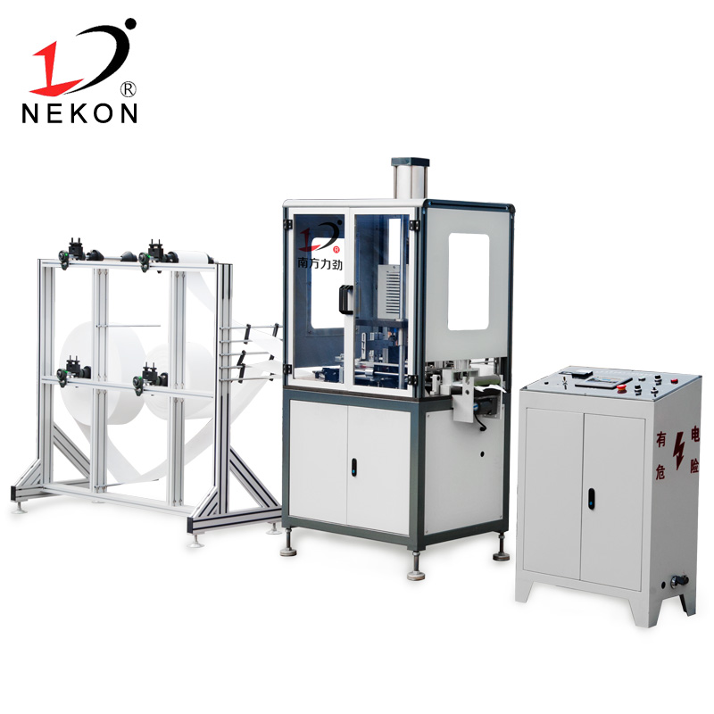 South Nekon Automatic Cotton Filter Punching Machine(NK-CPJ1542)