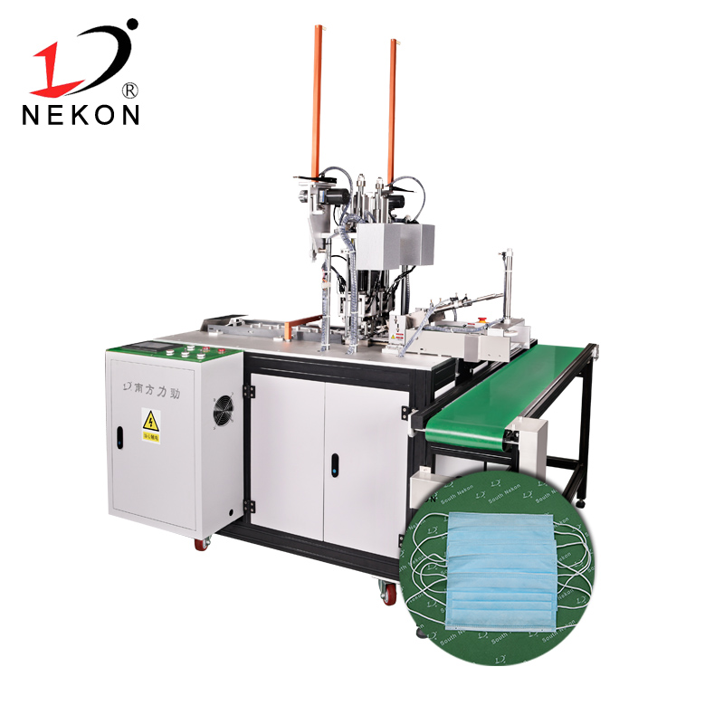Outside Ear-loop Welding Machine(NK-UMM03)