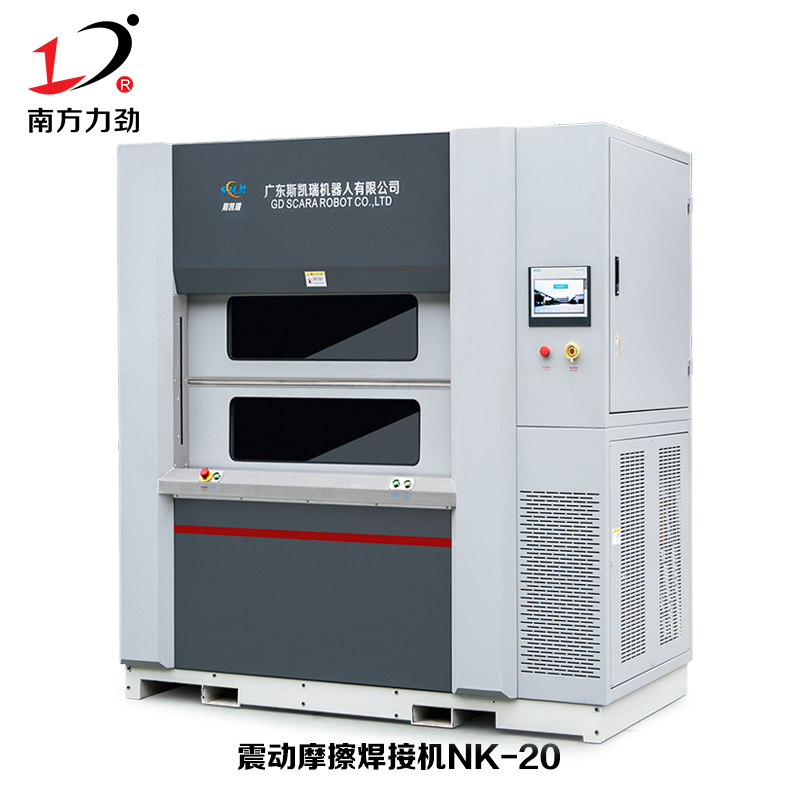NEKON-20 Vibration Friction Welding Machine