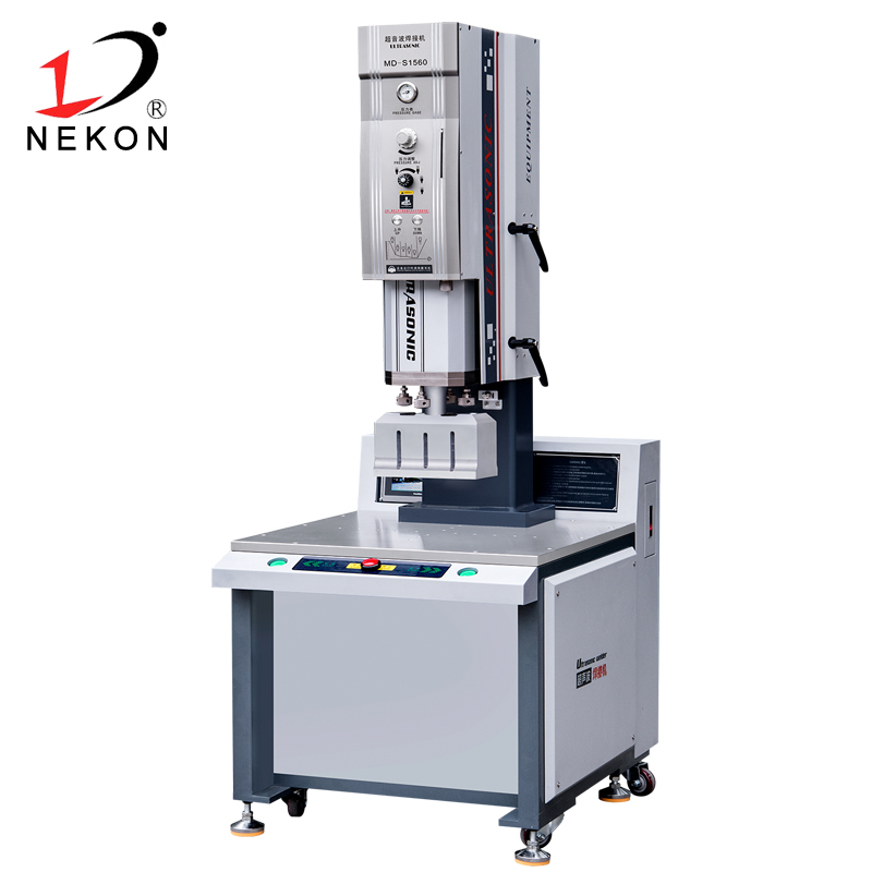 Ultrasonic Plastic Welding Machines(NK-S1560)